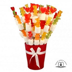 Anya Candy Bouquet