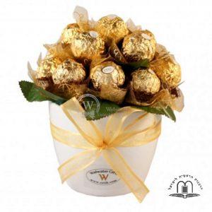 Golden Sweet Bouquet