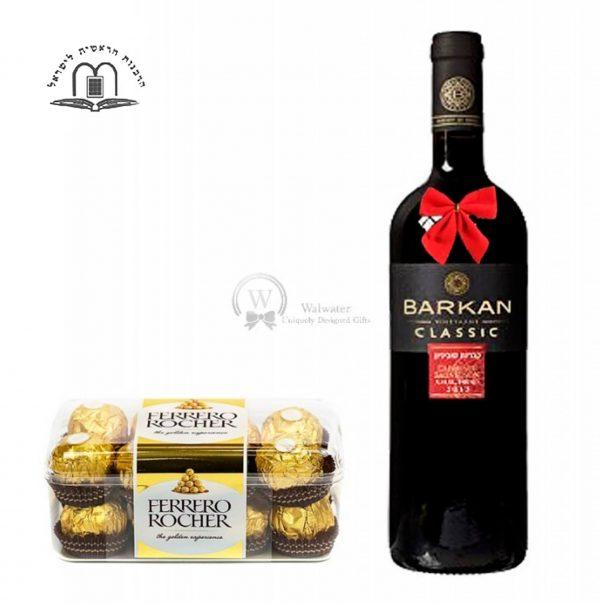 Red Wine & Ferrero Rocher (1)