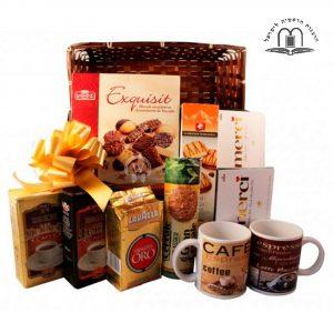 The Coffee Way – Coffee Gift Basket