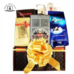 Chivas Regal 12 year Gift Basket Israel