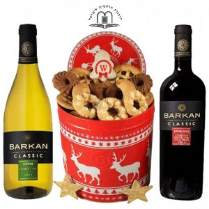 Christmas Unlimited Cookies Box With Dual – Cookies Gift Basket