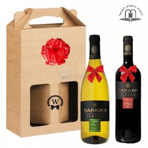 Classic Dual Israeli Wines – Gift Set