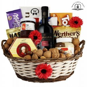 Classic Gift Basket in Israel