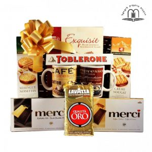 Coffee for you – Coffee Gift Basket Israel