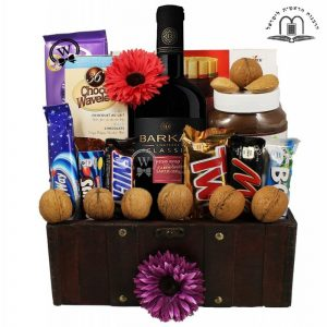 Moshe Treasure Box- Gift Basket Israel