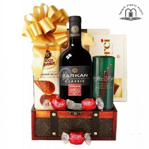 Pure Gratitude – Wine Gift Basket To Israel