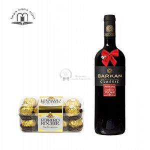 Red Wine & Ferrero Rocher