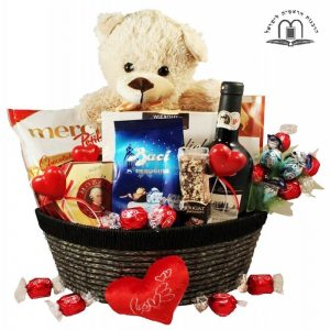 All of My Love Gift Basket Israel