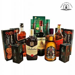 Between Edinburgh to Dublin Deluxe Whiskey Gift Basket Israel