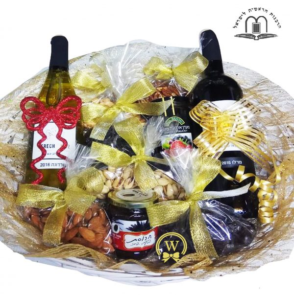 Hotzienu - Passover Gift Basket