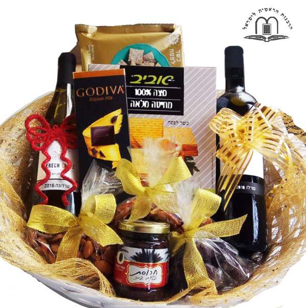 Leolam Hasdo - Passover Gift Basket