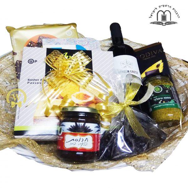 Passover Elegance Gift Basket